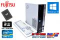 新品SSD メモリ8G 中古パソコン 富士通 ESPRIMO D551/F Core i7-3770 (3.40GHz~3.90GHz) マルチ Windows10