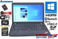 新品SSD メモリ8G Webカメラ 中古ノートパソコン Lenovo ThinkPad E550 Core i3 4005U Bluetooth WiFi マルチ テンキー Windows10