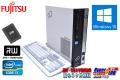 新品SSD メモリ8G 中古パソコン 富士通 ESPRIMO D551/FX Core i3-3220 (3.30GHz) マルチ Windows10
