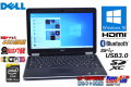 中古ノートパソコン Dell Latitude E7240 Core i5 4300U メモリ4G SSD128G Webカメラ Bluetooth USB3.0 Windows10