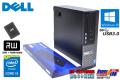 新品SSD メモリ8GB 中古パソコン DELL OPTIPLEX 9020 SF 4コア Core i5 4590 (3.30GHz) マルチ USB3.0 Windows10