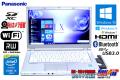 アウトレット 中古ノートパソコン Panasonic Let's note LX3 Core i5 4300U (1.90GHz) メモリ4G Windows10 WiFi マルチ カメラ Bluetooth USB3.0 訳あり
