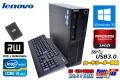 カードリーダー搭載 新品SSD 中古パソコン レノボ ThinkCentre M92p Small 4コアCorei5 3470 (3.20GHz) メモリ8G マルチ Windows10 RADEON
