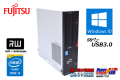 メモリ8G 新品SSD 中古パソコン 富士通 ESPRIMO D552/KX Core i3-4160 (3.60GHz) マルチ USB3.0 Windows10