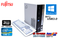 メモリ8G 中古パソコン 4コア8スレッド 富士通 ESPRIMO D582/F Core i7 3770 (3.40GHz) Windows10 64bit マルチ USB3.0