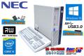 メモリ16GB 新品SSD+HDD 中古パソコン NEC Mate MK33M/B-N Core i5 4590 (3.30GHz) Windows10Pro マルチ USB3.0