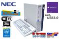 中古パソコン NEC Mate MK33M/B-N Core i5 4590 新品SSD256G HDD500G メモリ8G マルチ Wi-Fi Windows10