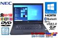 メモリ8G 中古ノートパソコン NEC VersaPro VK23T/X-P Corei5 6200U (2.30GHz) HDD500G Webカメラ Bluetooth WiFi(ac) Windows10