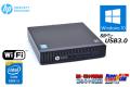 WiFi ミニPC 中古パソコン HP EliteDesk 800 G1 DM Core i3 4160T (3.10GHz) メモリ4G HDD500GB USB3.0 Windows10