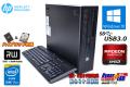 メモリ16G SSD+HDD 中古パソコン HP EliteDesk 800 G1 SFF Core i7 4770 (3.40GHz) Windows10 USB3.0 マルチ Radeon