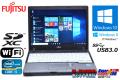 中古ノートパソコン 富士通 LIFEBOOK P772/G Core i5 3340M (2.70GHz) Windows10 64bit メモリ4G WiFi USB3.0 Windows7・8リカバリ付