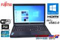 訳あり 富士通 中古ノートパソコン LIFEBOOK A573/G Core i5 3340M (2.70GHz) メモリ4GB マルチ WiFi USB3.0 HDMI Windows10