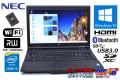 新品SSD 中古ノートパソコン NEC VersaPro VK25T/L-H Corei5 4200M (2.5GHz) メモリ4G WiFi マルチ Bluetooth Windows10 64bit