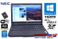 新品SSD 中古ノートパソコン NEC VersaPro VK25L/X-N Corei3 4100M (2.50GHz) メモリ4G マルチ HDMI 10キー Windows10