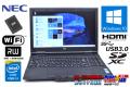 中古ノートパソコン 新品SSD NEC VersaPro VK25L/X-N Corei3 4100M (2.50GHz) メモリ4G マルチ HDMI Windows10