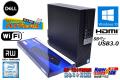 Wi-Fi M.2 SSD&HDD 中古パソコン DELL OPTIPLEX 5040 SF 第6世代 Core i5 6500 (3.20GHz) メモリ4G マルチ Windows10