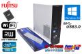 新品SSD メモリ8G Wi-Fi 中古パソコン 富士通 ESPRIMO D582/G 4コア Core i5 3470 (3.20GHz) 新品マルチ Windows10 64bit シリアル パラレル