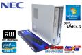 Windows7 64bit 中古パソコン NEC Mate MK31M/B-E 4コア Core i5 3450 (3.10GHz) メモリ4G マルチ シリアル/パラレル
