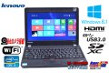 中古ノートパソコン Windows8.1 レノボ ThinkPad Edge E130 Core i3 3227U (1.90GHz) メモリ4G WiFi Webカメラ HDMI USB3.0