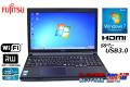 Windows7 32bit 富士通 中古ノートパソコン LIFEBOOK A573/G Core i5 3340M (2.70GHz) メモリ4G マルチ WiFi USB3.0 HDMI