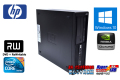 中古パソコン HP Z200 SFF WorkStation Core i5 650 (3.20GHz) メモリ4GB マルチ Quadro Windows10