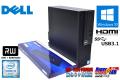 中古パソコン DELL OPTIPLEX 3050 SF 第6世代 Core i5 6500 (3.20GHz) メモリ4G HDD500G マルチ HDMI USB3.1 Windows10 リカバリ付