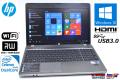 Windows10 中古ノートパソコン HP ProBook 4530s DualCore Celeron B840(1.90GHz) メモリ2GB マルチ WiFi USB3.0