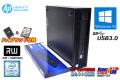 リカバリ付 Windows10 Pro 中古パソコン HP ProDesk 600 G2 SFF 4コア Core i5 6500 (3.20GHz) メモリ8G 新品SSD256G HDD1TB USB3.0 マルチ
