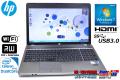 Windows7 中古ノートパソコン HP ProBook 4530s DualCore Celeron B840(1.90GHz) メモリ2GB マルチ WiFi USB3.0
