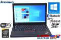 中古ノートパソコン Windows10 レノボ ThinkPad X250 Core i5 5300U (2.30GHz) メモリ4G  HDD500G Bluetooth USB3.0
