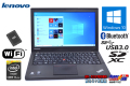 中古ノートパソコン Lenovo THINKPAD X240 Core i5 4300U (1.90GHz) メモリ4G SSD128G WiFi Bluetooth USB3.0 Windows10 64bit