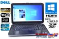 15.6wフルHD液晶 中古ノートパソコン DELL Latitude E5530 Core i5 3230M (2.60GHz) メモリ8G マルチ WiFi USB3.0 HDMI Windows10