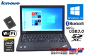 新品メモリ8G 新品SSD 中古ノートパソコン レノボ ThinkPad X250 Core i5 5200U (2.20GHz) Windows10 Bluetooth USB3.0