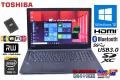 新品SSD メモリ8G 中古ノートパソコン 東芝 dynabook Satellite B35/R 第5世代 Core i5 5200U Windows10Pro WiFi(11ac) マルチ Bluetooth