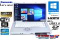 フルHD 中古ノートパソコン パナソニック Let's note B11 Core i5 3340M (2.70GHz) メモリ4G USB3.0 WiFi マルチ Windows10 64bit