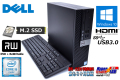 M.2 SSD+HDD 中古パソコン DELL OPTIPLEX 5040 SF 第6世代 Core i5 6500 (3.20GHz) メモリ8G マルチ HDMI Windows10Pro リカバリ付