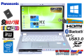 フルHD タッチパネル 可変式タブレット パナソニック Let's note MX3 Core i5 4310U メモリ4G WiFi (ac) SSD マルチ カメラ Bluetooth Windows10