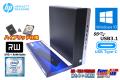 Type-C搭載 SSD+HDD 中古パソコン HP EliteDesk 800 G3 SFF 4コア8スレッド Core i7 6700 (3.40GHz) メモリ8G USB3.1 マルチ Windows10Pro