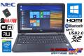 新品SSD256G Windows10 Pro 中古ノートパソコン NEC VersaPro VK22T/F-N Corei5 5200U メモリ4G WiFi マルチ Bluetooth Webカメラ