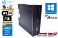 Wi-Fi 新品SSD+HDD メモリ8G 中古パソコン HP ProDesk 600 G1 SFF Core i3-4120 (3.40GHz) USB3.0 マルチ Windows10 64bit