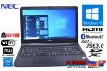 訳あり 中古ノートパソコン Windows10 Pro NEC VersaPro VJ17E/FW-N Celeron 3215U メモリ4G WiFi マルチ Bluetooth Webカメラ