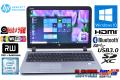 美品 中古ノートパソコン HP ProBook 450 G3 第6世代 Core i5 6200U (2.30GHz) メモリ8G Windows10Pro WiFi (11ac) マルチ Webカメラ Bluetooth