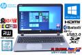 メモリ8G Windows10Pro 中古ノートパソコン HP ProBook 450 G3 第6世代 Core i5 6200U (2.30GHz) Webカメラ Bluetooth WiFi (11ac) マルチ