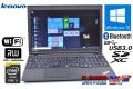 中古ノートパソコン Windows10Pro レノボ THINKPAD L540 Core i5 4300M (2.60GHz) メモリ4G HDD500G WiFi マルチ Bluetooth USB3.0