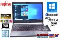 フルHD 中古ノートパソコン 富士通 LIFEBOOK E736/P 第6世代 Core i5 6300U (2.40GHz) メモリ8G HDD500G マルチ WiFi(ac) Bluetooth Windows10 Pro