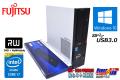 中古パソコン 富士通 ESPRIMO D583/K 4コア8スレッド Core i7 4790 (最大4.00GHz) メモリ8G HDD1T マルチ USB3.0 Windows10 64bit