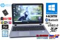 新品SSD メモリ8G 中古ノートパソコン HP ProBook 450 G3 第6世代 Core i5 6200U (2.30GHz) Webカメラ Bluetooth WiFi (11ac) マルチ Windows10Pro