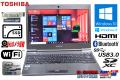 中古 ウルトラブック 超薄型 東芝 dynabook R632/H Core i5 3437U (1.90GHz) SSD128G メモリ4G WiFi カメラ Bluetooth USB3.0 Windows10 64bit