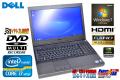 訳あり Windows7 Ultimate 中古モバイルワークステーション デル Presicion M4600 Core i7 2760QM(2.40GHz) メモリ8G DVDマルチ 無線LAN Quadro搭載