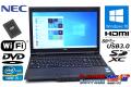SSD 中古ノートパソコン NEC VersaPro VK27M/X-G Corei5 3340M (2.70GHz) メモリ4G WiFi DVD USB3.0 SDXC 15.6w